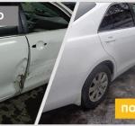Кузовной ремонт Toyota Camry в Самаре